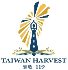 Taiwan Harvest 119 Logo